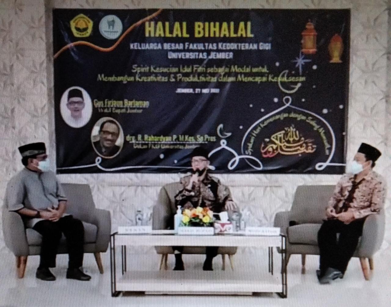 Wabup Jember Sampaikan Tausiah  pada Halal bi Halal FKG Unej